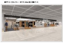 ビジネスウェア「ザ・スーツカンパニー」がヨドバシAkibaにオープン、初の小型店舗