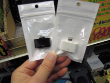 iPhone 5/iPad(第4世代)対応の「ドックコネクター→Lightning変換アダプタ」が登場!