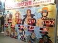 NOTTV、「ワンピース国民大投票」イベントを渋谷で開催! 「ついて行きたい船長」第1位は…