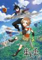 監督のヤマカン(山本寛)も生出演! 2013冬アニメ「戦勇。」、放送直前情報番組の生放送が決定