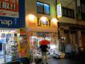 パソコン工房 秋葉原本店、2013年1月6日で閉店! フェイス 秋葉原本店は移転に向けて一時閉店
