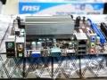 Celeron 847搭載のMicroATXマザーが初登場! MSI「C847MS-E33」近日発売