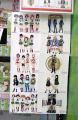 ガルパン(「ガールズ&パンツァー」)、BD/DVD第1巻が発売! アキバ品薄、人気ジワジワで予約数は当初の3倍に(某店)