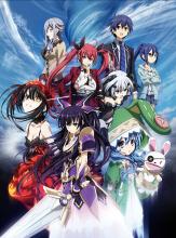 TVアニメ「デート・ア・ライブ」、放送時期が2013年4月に決定! 新キービジュアルと追加キャストも公開に