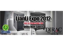 Lian-Liのユーザー向けイベントが12月15日に開催! 国内未発売モデルも展示予定