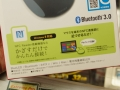 NFCタグ内蔵のBluetoothマウス! バッファロー「BSMBB10N」発売