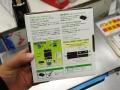 Androidタブレット対応の切替器! ラトックシステム「REX-230UH」発売