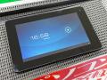 デュアルコアCPU搭載の7インチタブレット ユニットコム「LesanceTB A07B」が登場!
