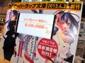 「IS<インフィニット・ストラトス>」、アニメ全話一挙上映イベントの開催が決定! 原作ラノベ第8巻をいち早く入手可能