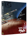 ヤマト2199、第5章は4月13日上映開始! 第4章の深夜イベント「ヤマトーク」にはヱヴァ総監督の庵野秀明が登場