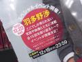 井口裕香、ソロで声優雑誌の表紙に登場! 最新の声優雑誌情報[2013年2月号]