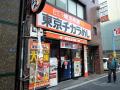 【週間ランキング】2013年1月第2週のアキバ総研ホビー系人気記事トップ5