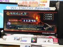 【週間ランキング】2012年12月第3週のアキバ総研PCパーツ注目製品トップ10