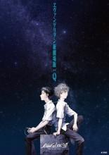 「ヱヴァQ」、描き下ろしポストカード配布キャンペーン第3弾は「真希波・マリ・イラストリアス」に!