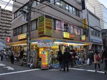 雑貨/フィギュア「エックス」、外神田店(2号店)が1月いっぱいで閉店に