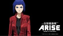 新作アニメ「攻殻機動隊ARISE(アライズ)」製作決定! 第4の「攻殻」、黄瀬和哉×冲方丁×コーネリアス