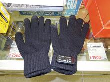 通話機能付きBluetooth手袋「Bluetooth talking glove」が登場!