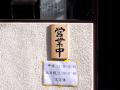 【週間ランキング】2013年1月第3週のアキバ総研ホビー系人気記事トップ5