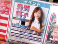 岩男潤子、新たなアニソンカバーアルバム「Anison A to Z」を発売! 「マクロス」「CCさくら」「めぞん一刻」「ONE PIECE」など