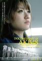 2012年AKB48ドキュメンタリー映画、試写会レポート! みぃちゃん:「一番泣いたんじゃないかって思う1年になりました」