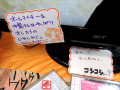 中島愛 8thシングル「そんなこと裏のまた裏話でしょ?」発売! コシコシ連呼の電波ソングっぽい「琴浦さん」OP曲