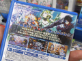 「デモンゲイズ」、「限界凸騎 モンスターモンピース」など今週発売の注目ゲーム!
