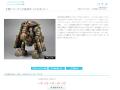 バンダイ、ユーザー参加型のガンプラ写真投稿企画を開始! 「ガンプラビルダーズフォトアルバム〈2013SPRING〉」
