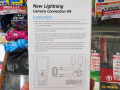 Lightningコネクタ対応のカードリーダー「New Lightning Camera Connection Kit」が登場!
