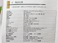 4:3液晶搭載の9,980円タブレットAKART「CH-AND743」が登場!
