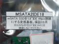 mSATA SSD用の変換アダプタが発売! 1.8インチIDE用、ZIF/LIF用も