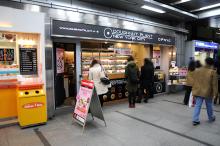 ドーナツ「ドーナッツプラント ヨドバシAKIBA店」、1月25日に閉店