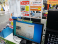 定番ベンチマークソフト「3DMark」の最新版が店頭デモ開始!