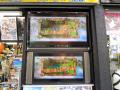 「ドラゴンクエストVII エデンの戦士たち」、「ヒーローズバーサス」など今週発売の注目ゲーム!