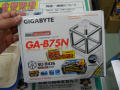 デュアルギガビットLAN/デュアルHDMI搭載のMini-ITXマザー! GIGABYTE「GA-B75N」発売!