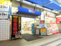 エディオン秋葉原本店(旧イシマル本店)、閉店を正式に発表! 最終営業日は3月20日