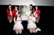 2012年AKB48ドキュメンタリー映画、大阪舞台挨拶レポート! れいにゃん:「(今年は)選抜復活を目標に頑張っていけたらと思います」