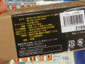 全高30mmの全銅製ロープロCPUクーラー! THERMOLAB「ITX30」登場