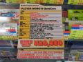 最大10時間動作の9.7インチタブレットPLOYER「MOMO19」が登場!