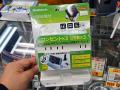 スマホ/タブレットスタンド搭載の電源タップ「OWL-OTA3U3-1」がオウルテックから登場!