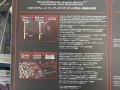 スタジオグレードをうたうCreativeのサウンドカード「Sound Blaster ZxR」が発売!