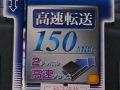 2チャンネルアクセスで高速化! グリーンハウス製USB3.0メモリ「PicoDrive J3」が発売!