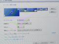 シャープの4K2Kモニタ「PN-K321」が登場! IGZO採用/32インチ液晶
