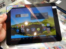 2013年2月13日から2月18日までに秋葉原で発見したスマートフォン/タブレットをまとめてご紹介!