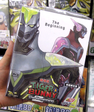 劇場版タイバニ「The Beginning」、BD/DVD発売! 西田征史(脚本):「画面の色んなところで遊びがあります」「一回では気付かない絵とか」