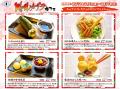 「閃乱カグラカフェ」、秋葉原キュアメイドカフェで3月1日から! 飛鳥じっちゃん太巻き、焔チャーハン、雲雀パフェなど