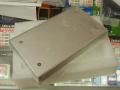分厚い保護カバー付きのポータブルHDDケースがセンチュリーから!