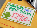 茶封筒風タブレットケース「Undercover Tablet Sleeve」が登場!