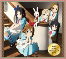「けいおん!」、12枚組CD-BOXの収録曲(全258トラック)が決定! 東京国際フォーラムでの発売記念イベントも