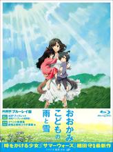 「おおかみこどもの雨と雪」、BD/DVDともにオリコン総合首位に!  アニメ映画で2度のBD/DVD同時総合首位獲得は細田守が初