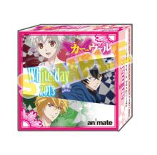 アニメイト、全国各店でホワイトデープレゼント配布キャンペーンを実施! 3月14日限定